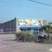 A-Tex Family Fun Center