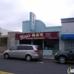 Mings Restaurant