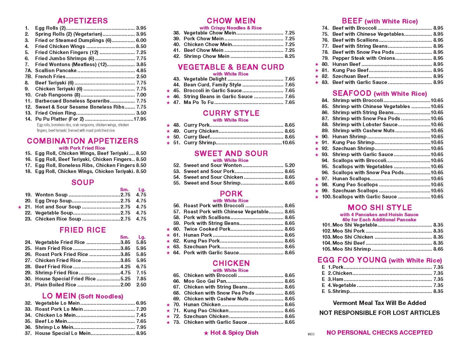 Wok & Roll Chinese Restaurant, Newport VT