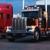 High Plains Tire & Diesel Service