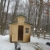 R&R Log Cabins, Portable Sheds, Chicken Coops