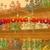 Reno Smokeshop & Headshop
