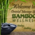 ORIENTAL MASSAGE  SPA ---BAMBOO WELLNESS