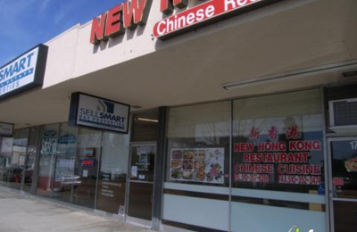 New Hong Kong Restaurant - San Leandro, CA