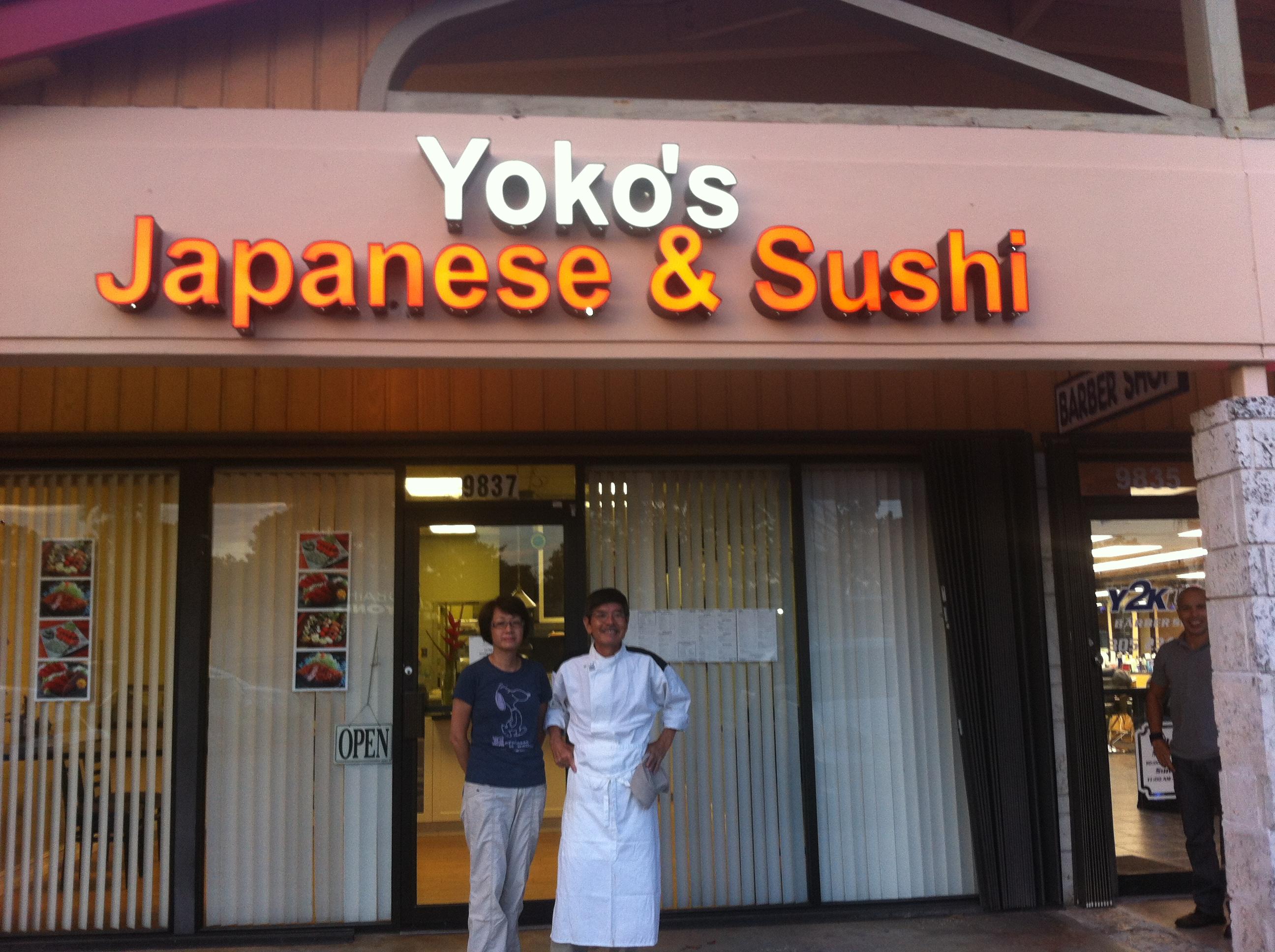 Yoko's Japanese + Sushi Bar, Palmetto Bay FL