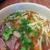 Ord Noodles