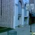 Andersen Morgan Funeral Home