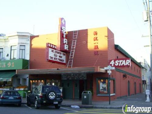 Four Star Theatre - San Francisco, CA
