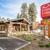 Econo Lodge Heavenly Village Area