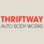 Thriftway Auto Body Works