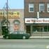 Wagner's Bakery