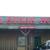 The Tea Steak House