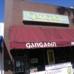 Gangadin Restaurant