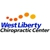 West Liberty Chiropractic Center