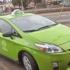 Green Cab & Green Shuttle