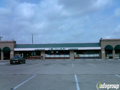 Al Markaz, Carrollton TX
