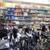 Horton & Converse Pharmacy