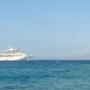 Cruise Holidays, Chicago's Cruise Travel Agency