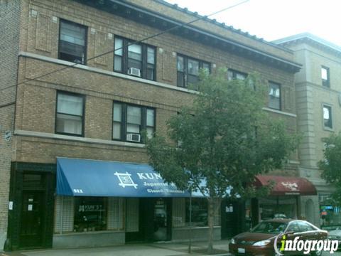 Kuni's Japanese Restaurant, Evanston IL