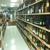 Wine & Spirit World
