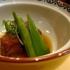 Urasawa Restaurant