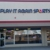 Play It Again Sports - Palatine, IL