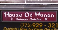 House of Hunan - Annapolis, MD