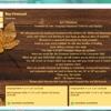Tim Corbin's Firewood Sales & Services