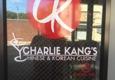 Charlie Kang's - E Lansing, MI