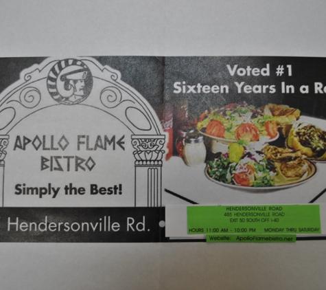 Apollo Flame Bistro - Asheville, NC