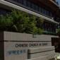 Chinese Church In Christ - San Jose, CA