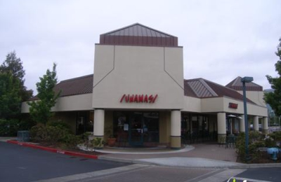 Una Mas Mexican Grill - Redwood City, CA