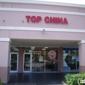 Top China - Hollywood, FL