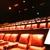 AMC Theatres Loews Plainville 20