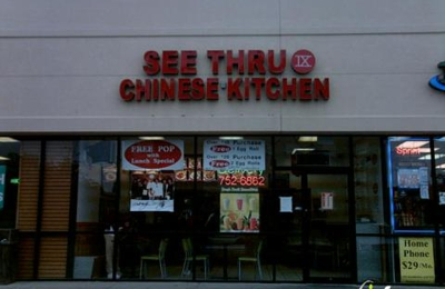 See Thru Chinese Kitchen 6700 S Stony Island Ave, Chicago, IL ...