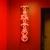 Tatt Life Studios