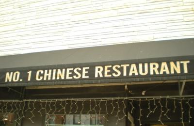 No 1 Chinese Restaurants - Milwaukee, WI