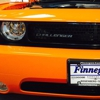 Finnegan Chrysler Jeep Dodge Ram