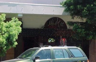 Kanpai - Palo Alto, CA