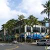 Aloha Tower Sundries