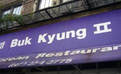 Buk Kyung Restaurant