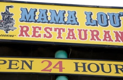 Mama Lou's Restaurant - Oklahoma City, OK