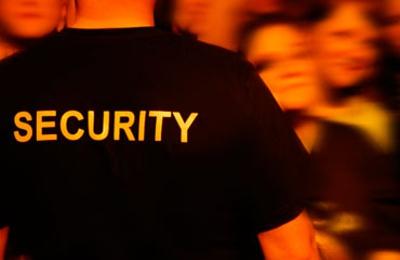 Network Of Patrols Inc - Jamaica, NY