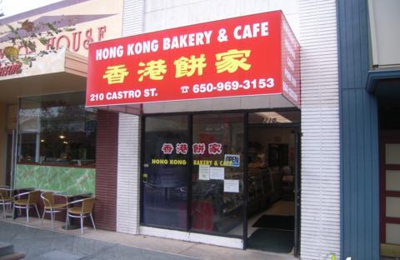 Hong Kong Bakery - Mountain View, CA