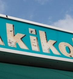 Akiko's - Louisville, KY