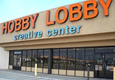 Hobby Lobby 1904 Center Dr, Norfolk, NE 68701 - YP com
