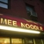 Mee Noodle Shop and Grill