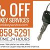 San Antonio Key Service