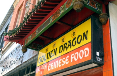 Golden Dragon Restaurant 785 Yonkers Ave Yonkers Ny 10704