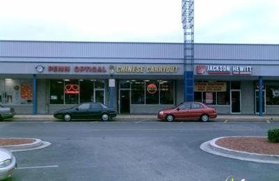 No 1 Chinese Restaurant - Baltimore, MD